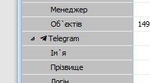 Screenshot_55.jpg