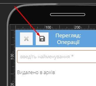 Screenshot_46.jpg